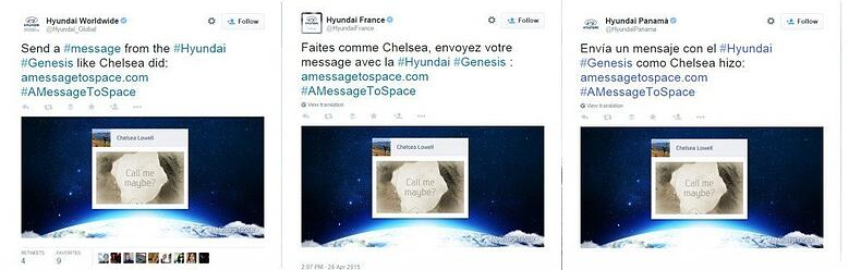 La stratégie social media internationale de Hyundai